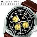 【5年保証対象】マッキントッシュフィロソフィー腕時計 MACKINTOSHPHILOSOPHY時計 MACKINTOSH PHILOSOPHY 腕時計 マッキントッシュ フィロソフィー 時計 ブリストル bristol メンズ/ブラック FBZV992 [おしゃれ アンティーク デザイン SEIKO セイコー][送料無料] 02P01Oct16