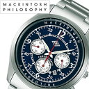 【5年保証対象】マッキントッシュフィロソフィー腕時計 MACKINTOSHPHILOSOPHY時計 MACKINTOSH PHILOSOPHY 腕時計 マッキントッシュ フィロソフィー 時計 ブリストル bristol メンズ/ブルー FBZV993 [おしゃれ アンティーク デザイン SEIKO セイコー][送料無料] 02P01Oct16