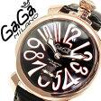 ガガミラノ [ GaGaMILANO ] ガガミラノ 腕時計 [ GaGaMILANO 腕時計 ] ガガ ミラノ [ GaGa MILANO ] ガガミラノ 時計 [ GaGaMILANO時計 ] ガガ腕時計 [ GaGa腕時計 ] マヌアーレ/マニュアーレ/ MANUALE/ブラック ホワイト/メンズ/レディース/GG-501112S[人気/新作][送料無料]