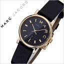 MARCBYMARC JACOBS時計 マークバイマーク ジェイコブス腕時計 MARC BY MARC JACOBS 腕時計 マーク バイ マーク ジェイコブス 時計 ベイカー Baker[送料無料]