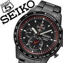 セイコー腕時計[SEIKO 時計][ビジネス][クロノグラフ]セイコー時計[SEIKO 腕時計]セイコー 腕時計[SEIKO腕時計]セイコー 時計[SEIKO時計]/メンズ/セイコー 海外 モデル