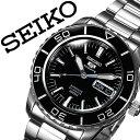【延長保証対象】セイコー 腕時計 メンズ[ SEIKO 時計 ]セイコー 時計[ セイコー 海外モデル ][ セイコー ファイブ ][ セイコー5 ][ セイコー 逆輸入 ]海外セイコー/セイコー時計/SNZH55J1[SNZH55JC/機械式/国産/日本製][送料無料]