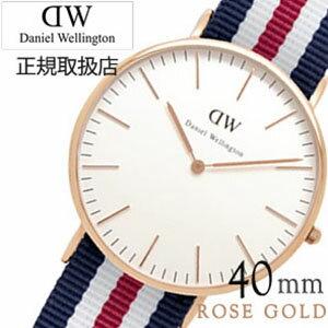 【5年保証対象】ダニエルウェリントン 腕時計 DanielWellington 時計 ダニエルウェリントン時計 Daniel Wellington 腕時計 クラシック カンタベリー ローズ CLASSIC 40mm メンズ レディース 0102DW 革ベルト シンプル 送料無料