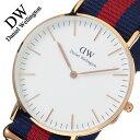 【5年保証対象】ダニエルウェリントン 腕時計 DanielW...