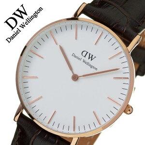 [ポイント10倍][正規品2年保証]ダニエルウェリントン腕時計DanielWellington時計ダニエルウェリントン腕時計DanielWellington腕時計クラシックヨークローズCLASSIC36mmメンズ/レディース/オフホワイト0510DW[革ベルトレザーシンプル薄型北欧][送料無料]
