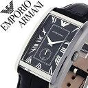 エンポリオアルマーニ 時計 EMPORIOARMANI 腕時計 エンポリオ アルマーニ 腕時計 EMPORIO ARMANI 時計 アルマーニ時計[アルマーニ 時計/arumani 時計] メンズ/レディース