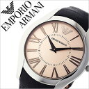 エンポリオアルマーニ 時計 EMPORIOARMANI 腕時計 エンポリオ アルマーニ 腕時計 EMPORIO ARMANI 時計 アルマーニ時計 エンポリオアルマーニ腕時計[アルマーニ 時計/arumani 時計] メンズ/レディース/ブラウン AR2041 [新作/白/ブラック/レア/ブランド/革ベルト][送料無料]