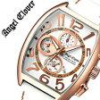 【5年保証対象】エンジェルクローバー 時計[ AngelClover 時計 ]エンジェル クローバー 腕時計[ Angel Clover 腕時計 ]エンジェルクローバー時計[ AngelClover時計 ]エンジェルクローバー腕時計 ダブル プレイ/メンズ/ホワイト/ピンクゴールド DP38PWH-WH[送料無料]