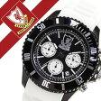 リバプール腕時計 LIVERPOOL時計 LIVERPOOL 腕時計 リバプール 時計 メンズ/ブラック ホワイト GA3752 [アナログ サッカー][送料無料][プレゼント/ギフト/祝い]