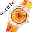 スウォッチ 時計 [ Swatch 時計 ] スウォッチ 腕時計 [ Swatch 腕時計 new swatch watch ] スウォッチ時計 [ Swatch時計 ] オリジナルズ シー サン アンド ビーチ Originals SEA SUN AND BEACH メンズ/レディース/オレンジ/レッド SKK128 [人気/新作/キッズ/防水][送料無料]