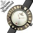 ヴィヴィアン 時計 ヴィヴィアンウエストウッド腕時計 VivienneWestwood時計 Vivienne Westwood 腕時計 ヴィヴィアン ウエストウッド 時計 クラリティ Clarity レディース/シルバー ブラック VV032BK [おしゃれ レザー][送料無料] 02P01Oct16