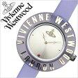 ヴィヴィアン 時計 VivienneWestwood 時計 ヴィヴィアンウエストウッド 腕時計 Vivienne Westwood 腕時計 ヴィヴィアン ウエストウッド 時計 ビビアンウエストウッド/ビビアン/ヴィヴィアン/Vivienne/レディース/シルバー/パープル VV032PP[人気/新作/革ベルト][送料無料]