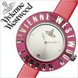 ヴィヴィアン 時計 VivienneWestwood 時計 ヴィヴィアンウエストウッド 腕時計 Vivienne Westwood 腕時計 ヴィヴィアン ウエストウッド 時計 ビビアンウエストウッド/ビビアン/ヴィヴィアン/Vivienne/レディース/シルバー/ピンク VV032RD [人気/新作/革ベルト][送料無料]