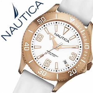 【5年保証対象】ノーティカ腕時計 NAUTICA時計 NAUTICA 腕時計 ノーティカ 時計 デイトM スポーツ アクティブ NAC102 SPORT ACTIVE レディース/ホワイト A14648M [アナログ おしゃれ][通販 アメリカン ブランド][送料無料][プレゼント/ギフト/祝い][入学/卒業/祝い] NAUTICA時計 ノーティカ腕時計 NAUTICA 腕時計 ノーティカ 時計 デイトM スポーツ アクティブ NAC102 SPORT ACTIVE[送料無料]