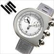 リップ腕時計 LIP時計 LIP 腕時計 リップ 時計 マッハ 2000 シルバー MACH 2000 Synchrone Silver メンズ/シルバー ホワイト ブラック LIP-671082 [リバイバル モデル グレー おしゃれ 個性的][ブランド 人気 新作 通販][送料無料]
