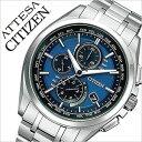 シチズン アテッサ時計( CITIZEN ATTESA腕時計 )シチズン アテッサ腕時計( ATTESA時計 )シチズン アテッサ 時計/CITIZEN アテッサ 腕時計