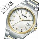 CITIZEN時計 シチズン腕時計 CITIZEN 腕時計 シチズン 時計 コレクションエコ ドライブ COLLECTIONECO DRIVE[送料無料]