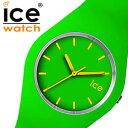 【5年保証対象】アイスウォッチ 時計[ ICEWATCH ]アイス ウォッチ 腕時計[ ice watch ]アイス[ ice 時計 ] アイス時計 ice時計 アイス グリーン ICE メンズ/レディース/グリーン ICEGNUS [防水/軽量/スポーツウォッチ/シリコン/ラバー][送料無料][入学/卒業/祝い]