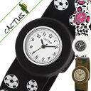 カクタス腕時計 CACTUS時計 CACTUS 腕時計 カクタス 時計 男の子 女の子/ホワイト ピンク ブラック ベージュ CAC-70 [cactus キッズ サッカー レオパード 牛柄 迷彩][プレゼント/ギフト/お祝い]