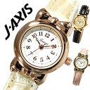 ジェイアクシス腕時計 J-AXIS時計 J-AXIS 腕時計 ジェイアクシス 時計 レディース/ホワイト AL1270 [おしゃれ レザーウォッチ 可愛い リボ...