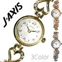 ジェイアクシス腕時計 J-AXIS時計 J-AXIS 腕時計 ジェイアクシス 時計 レディース/ホワイト BL1027 [ブレスウォッチ おしゃれ チェーン 可...