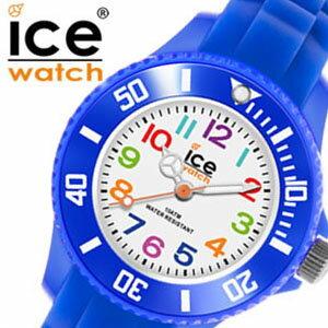 アイスウォッチ腕時計 Ice Watch 腕時計 アイスウォッチ 時計 アイス ミニ ブルー ICE mini ブルー MNBEMS [サマー スポーツ 軽量 カジュアル][ギフト バーゲン プレゼント ご褒美][おしゃれ 腕時計][ 入学式 卒業式 高校生 大学生 ]