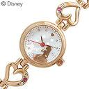 ディズニー 腕時計 キッズ ウォッチ アリス WD-D01-AW アリス腕時計