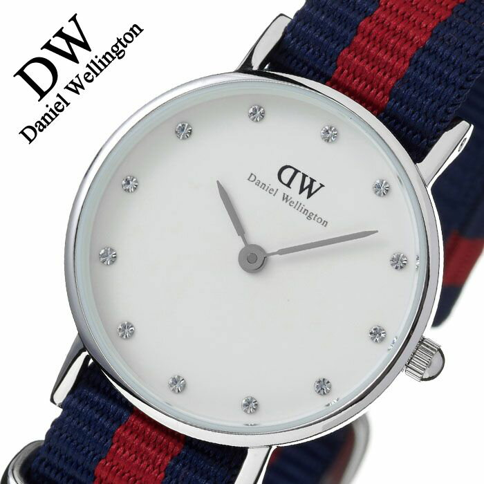 【5年保証対象】ダニエルウェリントン 腕時計 DanielWellington 時計 ダニエル ウェリントン 時計 Daniel Wellington 腕時計 クラッシー オックスフォード シルバー Classy Oxford レディース 0925DW インスタ insta 送料無料