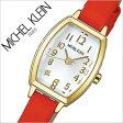 【5年保証対象】セイコー時計 SEIKO腕時計 SEIKO 時計 セイコー 腕時計 ミッシェルクラン MICHEL KLEIN レディース/ホワイト AJCK067 [正規品 人気 デザイン カットガラス][おしゃれ かわいい 可愛い レザー 革ベルト 革 ベルト ブランド][送料無料][10倍]