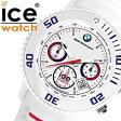 【5年保証対象】アイスウォッチ 時計[ ICEWATCH 腕時計 ]アイス ウォッチ[ ice watch 腕時計 ] BMW モータースポーツ/メンズ/レディース/ホワイト/レッド/ブルー/BMCHWEBBS [Chrono/軽量/XL/Big/White][100m防水/防水/10気圧防水][送料無料]