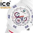 【5年保証対象】アイスウォッチ 時計[ ICEWATCH 腕時計 ]アイス ウォッチ[ ice watch 腕時計 ] BMW モータースポーツ/メンズ/レディース/ホワイト/レッド/ブルー/BMCHWEBS [スポーツ/Chrono/軽量/Big/White][100m防水/10気圧防水][送料無料]
