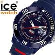 【5年保証対象】アイスウォッチ 時計[ ICEWATCH 腕時計 ]アイス ウォッチ[ ice watch 腕時計 ] BMW モータースポーツ/メンズ/レディース/ネイビー/レッド/ブルー/BMSIDBEUS [軽量/BM.SI.DBE.U.S/3針/Blue][100m防水/防水/10気圧防水][送料無料]