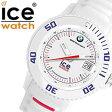 【5年保証対象】アイスウォッチ 時計[ ICEWATCH 腕時計 ]アイス ウォッチ[ ice watch 腕時計 ] BMW モータースポーツ/メンズ/レディース/ホワイト/レッド/ブルー/BMSIWEUS [軽量/BM.SI.WE.U.S/3針/Unisex/White][100m防水/10気圧防水][送料無料]