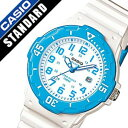 カシオ腕時計 CASIO時計 CASIO 腕時計 カシオ 時計 スタンダード スポーツ STANDARD SPORTS ANALOGUE レディース ホワイト LRW-200H-2B アナログ 海外モデル おしゃれ かわいい 生活 防水 ダイバールック ライトブルー ブルー 青 白 水 3針