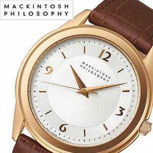 【5年保証対象】セイコー時計 SEIKO腕時計 SEIKO 時計 セイコー 腕時計 マッキントッシュ フィロソフィー MACKINTOSH PHILOSOPHY  メンズ/シルバー FBZT991 [正規品 人気 デザイン][おしゃれ かわいい 可愛い レザー 革ベルト 革 ベルト ブランド][送料無料][入学/卒業/祝い] SEIKO腕時計 セイコー時計 SEIKO 時計 セイコー 腕時計 マッキントッシュ フィロソフィー MACKINTOSH PHILOSOPHY [革ベルト 革 ベルト レザー][送料