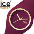【5年保証対象】アイスウォッチ 時計[ ICEWATCH 腕時計 ]アイス ウォッチ[ ice watch 腕時計 ] グラム フォレスト Glam Forest メンズ/レディース/レッド/ワイン ICEGLANEUS [ICEコレクション/ゴールド/アネモネ][防水/100m防水][新作][送料無料]