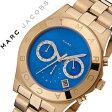 マークバイマークジェイコブス 時計 MARCBYMARCJACOBS 時計 マークジェイコブス 腕時計 MARCJACOBS 腕時計 マークバイ 時計 MARCBY 時計 マーク時計 マーク腕時計 マーク ジェイコブス 腕時計 [マーク] ブレード クロノ/メンズ/レディース MBM3307 [ギフト][送料無料]