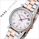 マークバイマークジェイコブス 時計 MARCBYMARCJACOBS 時計 マークジェイコブス 腕時計 MARCJACOBS 腕時計 マークバイ 時計 MARCBY 時計 マーク時計 マーク ジェイコブス