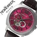 NEWYORKER時計 ニューヨーカー腕時計 自動巻き時計 自動巻き腕時計 自動巻き 機械式腕時計 NEW YORKER 腕時計 ニューヨーカー 時計 タイムパーソン Timeperson[送料無料]