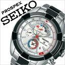 【5年保証対象】セイコープロスペックス時計[SEIKO PROSPEX腕時計]セイコー プロスペックス腕時計[PROSPEX時計]プロスペックス時計/スーパーランナーズ/ヨットタイマーJSAF公認限定 モデル/プロスペックス 腕時計メンズ/ホワイト SBBT035 [スポーツ/土居愛美][送料無料]