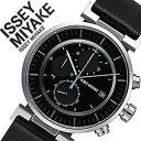 イッセイミヤケ 時計( ISSEYMIYAKE 腕時計 )イッセイ ミヤケ 腕時計( ISSEY MIYAKE 時計 )イッセイミヤケ時計/ダブリュー (W) メンズ/レディース/ブラック SILAY009