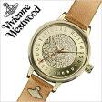 ヴィヴィアン 時計 Viviennewestwood ヴィヴィアンウエストウッド 腕時計 Vivienne Westwood 時計 ヴィヴィアン ウエストウッド 腕時計 ヴィヴィアンウェストウッド ビビアン ヴィヴィアン腕時計 オーブ ロンドン レディース/ゴールド VV114GDTN [レザー ブラウン 金 茶]