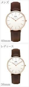 �ڥڥ������å��ۥ��˥��륦�����ȥ��ӻ���DanielWellington����DanielWellington�ӻ��ץ��˥��륦�����ȥ���ץ��饷�å�����ȥ���ɥ롼���?��CLASSIC36mm26mm���/��ǥ�����[�������ڥ���ǰ�ˤ����եȥץ쥼��ȵ�ǰ��][����̵��][10��]