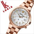 【5年保証対象】( セイコー ルキア腕時計 )[ルキア 時計][LUKIA 時計] セイコー腕時計 [ルキア時計]SEIKO 腕時計 (セイコールキア 時計)ルキア(LUKIA)レディース/人気/ホワイト SSQV008 [アナログ/ソーラー電波時計/ことりっぷ限定モデル/限定 2000本/1B25][送料無料]