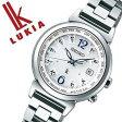 【5年保証対象】( セイコー ルキア腕時計 )[ルキア 時計][LUKIA 時計] セイコー腕時計 [ルキア時計]SEIKO 腕時計 (セイコールキア 時計)ルキア(LUKIA)レディース/新作/人気/ホワイト SSVV001 [ソーラー電波時計/ラッキーパスポート] [ギフト][送料無料][02P27May16]
