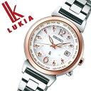 セイコー ルキア[ SEIKO LUKIA 時計 ]セイコールキア 腕時計[ SEIKOLUKIA ]ルキア時計/ルキア腕時計/レディース/新作/人気/ホワイト SSVV002 [ソーラー電波時計/ラッキーパスポート] [ギフト]