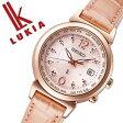 【5年保証対象】( セイコー ルキア腕時計 )[ルキア 時計][LUKIA 時計] セイコー腕時計 [ルキア時計]SEIKO 腕時計 (セイコールキア 時計)ルキア(LUKIA)レディース /人気/ピンク SSVV004 [ソーラー電波時計/ラッキーパスポートシリーズ] [ギフト][送料無料]