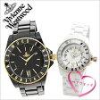 【ペアウォッチ】ヴィヴィアン 時計 ヴィヴィアンウエストウッド腕時計 Vivienne Westwood 腕時計 ヴィヴィアン ウエストウッド 時計 ヴィヴィアン腕時計 メンズ/レディース[ペア/記念/記念日/ブランド/セラミック][送料無料]