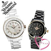 【ペアウォッチ】ヴィヴィアン 時計 VivienneWestwood 時計 ヴィヴィアンウエストウッド 腕時計 Vivienne Westwood 腕時計 ヴィヴィアン ウエストウッド 時計 ビビアン時計/ヴィヴィアン時計/Vivienne[ペア/記念/記念日/ブランド/人気/セラミック][送料無料]