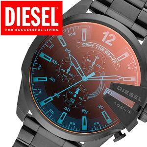 ディーゼル時計DIESEL時計ディーゼル腕時計DIESEL腕時計ディーゼル時計DIESEL時計ディーゼル腕時計DIESEL腕時計メガチーフMEGACHIEFメンズ/ブラックDZ4318[クロノグラフブラックポラライザーオールブラックレッド黒/赤][ホワイト白ゴールド][送料無料]